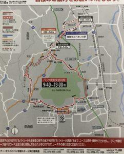 ツアー・オブ・ジャパンの京都ステージへ!